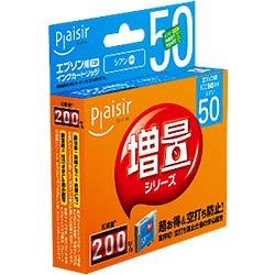 Plaisir PLE-ZE50C インク シアン 汎用品 (増量シリーズ)