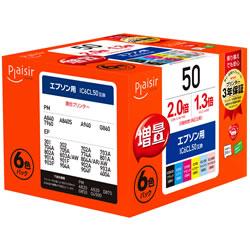 Plaisir PLE-ZE506P インク6色パック 汎用品 (増量シリーズ)