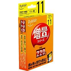 Plaisir PLE-ZBR11Y インク イエロー 汎用品 (増量シリーズ)