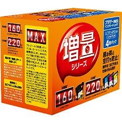 Plaisir PLE-ZBR114P インク4色パック 汎用品(増量シリーズ)