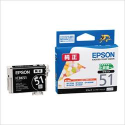 EPSON ICBK51 インクカートリッジ ブラック 小容量 純正