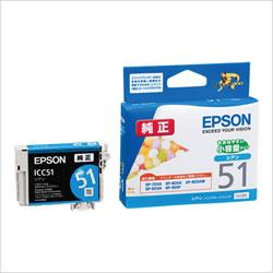 EPSON ICC51 インクカートリッジ シアン 小容量 純正
