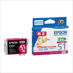EPSON ICM51 インクカートリッジ マゼンタ 小容量 純正