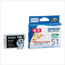 EPSON ICLC51 インクカートリッジ ライトシアン 小容量 純正