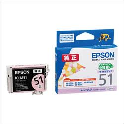 EPSON ICLM51 インクカートリッジ ライトマゼンタ 小容量 純正