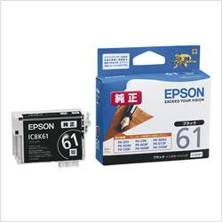EPSON ICBK61 インクカートリッジ ブラック 純正
