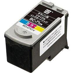 エコリカ ECI-C71C-V リサイクルインク カラー