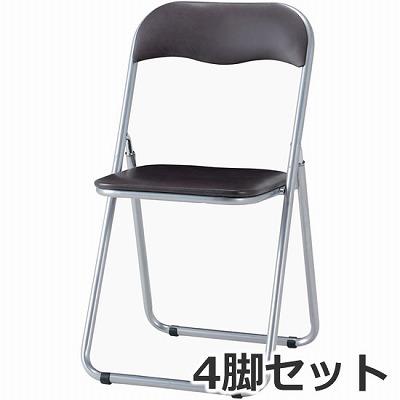 パイプ椅子 スチール脚 ブラウン 4脚セット