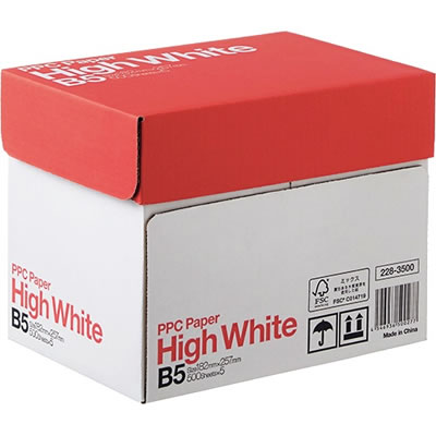 PPC PAPER High White B5 (10PPCHWB5N)