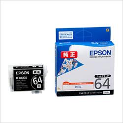 EPSON ICBK64 インクカートリッジ フォトブラック 純正