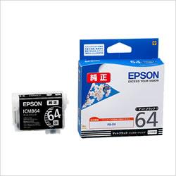 EPSON ICMB64 インクカートリッジ マットブラック 純正
