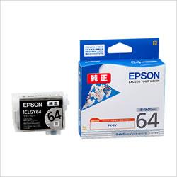 EPSON ICLGY64 インクカートリッジ ライトグレー 純正