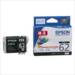 EPSON ICBK62 インクカートリッジ ブラック 純正