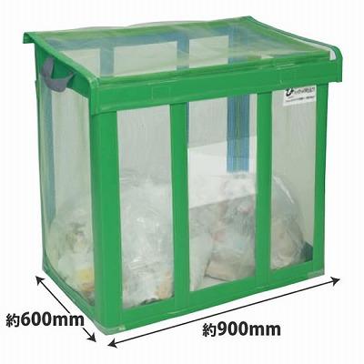 DS-261-001-1 自立ゴミ枠 折りたたみ式 緑
