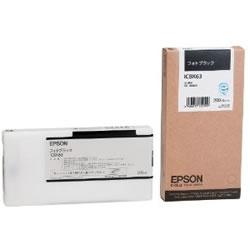 EPSON ICBK63 インクカートリッジ フォトブラック 純正