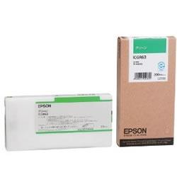EPSON ICGR63 インクカートリッジ グリーン 純正