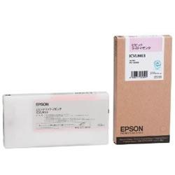 EPSON ICVLM63 インクカートリッジ ビビットライトマゼンタ 純正