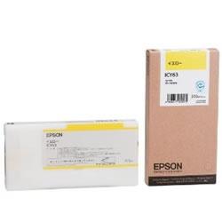 EPSON ICY63 インクカートリッジ イエロー 純正