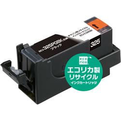 エコリカ ECI-C325B リサイクルインク ブラック