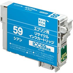 エコリカ ECI-E59C リサイクルインク シアン