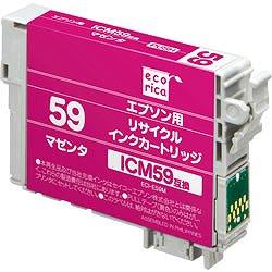 エコリカ ECI-E59M リサイクルインク マゼンタ