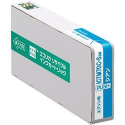 エコリカ ECI-E70C リサイクルインク シアン