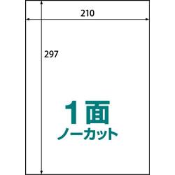 楽貼ラベル 1面 UPRL01A-500