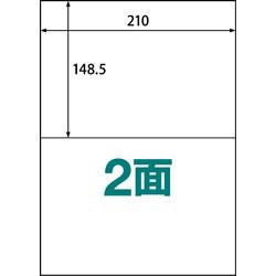 楽貼ラベル 2面 UPRL02A-500