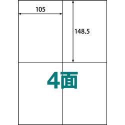 楽貼ラベル 4面 UPRL04A-500
