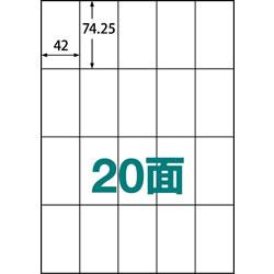 楽貼ラベル 20面 UPRL20A-500
