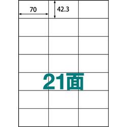 楽貼ラベル 21面 UPRL21A-500