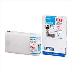 EPSON ICC90M インクカートリッジ シアン Mサイズ 純正