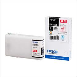 EPSON ICBK90L インクカートリッジ ブラック Lサイズ 純正