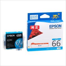 EPSON ICC66 インクカートリッジ シアン 純正