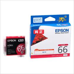 EPSON ICR66 インクカートリッジ レッド 純正