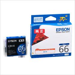 EPSON ICBL66 インクカートリッジ ブルー 純正