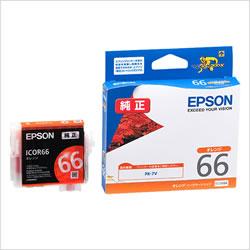 EPSON ICOR66 インクカートリッジ オレンジ 純正