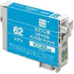 エコリカ ECI-E62C リサイクルインク シアン