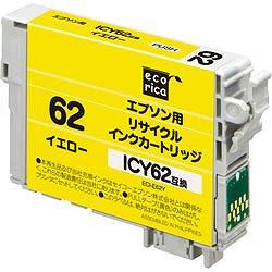 エコリカ ECI-E62Y リサイクルインク イエロー