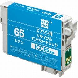 エコリカ ECI-E65C リサイクルインク シアン