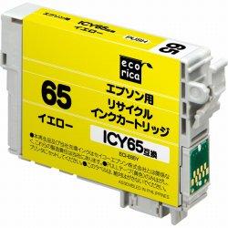 エコリカ ECI-E65Y リサイクルインク イエロー
