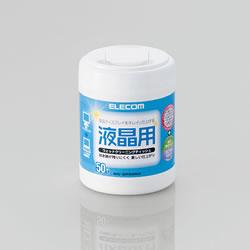 ELECOM WC-DP50N3 液晶用ウェットクリーニングティッシュ