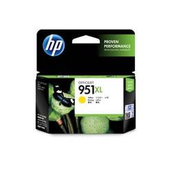 HP CN048AA HP951XL インクカートリッジ イエロー 純正