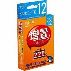Plaisir PLE-ZBR12C インク シアン 汎用品 (増量シリーズ)
