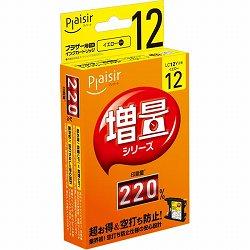 Plaisir PLE-ZBR12Y インク イエロー 汎用品 (増量シリーズ)