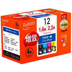 Plaisir PLE-ZBR124P インク 4色パック 汎用品 (増量シリーズ)