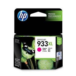 HP CN055AA HP933XL インクカートリッジ マゼンタ(増量) 純正