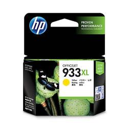 HP CN056AA HP933XL インクカートリッジ イエロー(増量) 純正