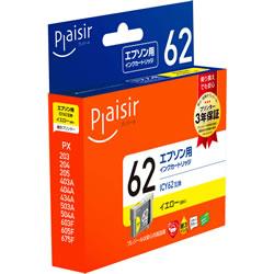 Plaisir PLE-E62Y インク イエロー 汎用品