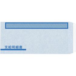 オービック FT-61S 単票支給明細書(6101)専用窓付封筒 シール付